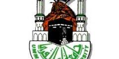 مواعيد القبول في جامعة أم القرى للعام الجامعي 1441/1440هـ