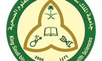 مواعيد القبول والتقديم في جامعة الملك سعود بالرياض وجدة والأحساء للعام الجامعي 1441هـ