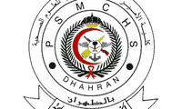 مواعيد القبول الإلكتروني في كلية الأمير سلطان العسكرية