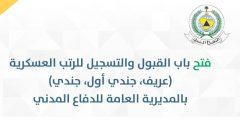 كلمات اغنية تعاندني حسين الجسمي مكتوبة