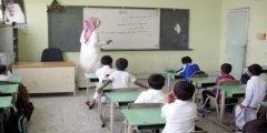 سلم رواتب المعلمين الجديد كاملاً