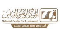 مواعيد التسجيل في اختبار القدرات للمعلمين والمعلمات 1441 عبر قياس