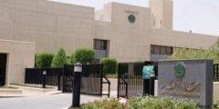شروط التقديم في برامج معهد الإدارة العامة